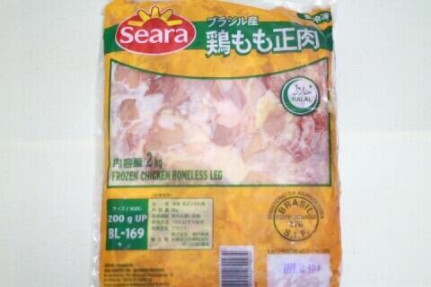 業務スーパーの冷凍ブラジル産鶏肉(2kg)