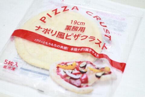 業務スーパーのナポリ風ピザクラスト