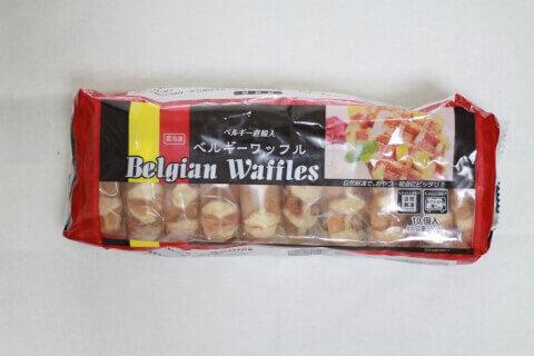 業務スーパーの冷凍ベルギーワッフル