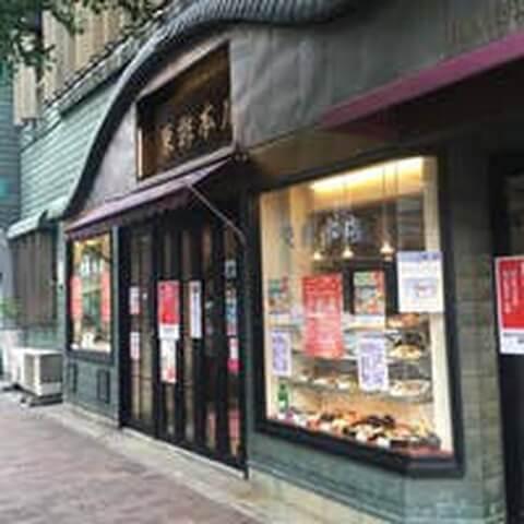 東鮓本店の外観画像