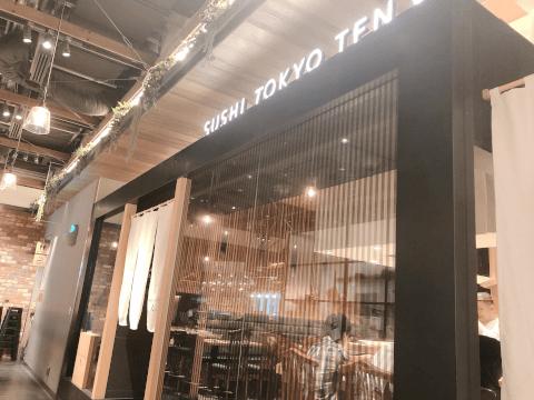 SUSHI TOKYO TEN 新宿 NEWoMAN
