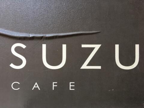 スズカフェ 渋谷 おすすめ カフェ おしゃれ デート 女子会