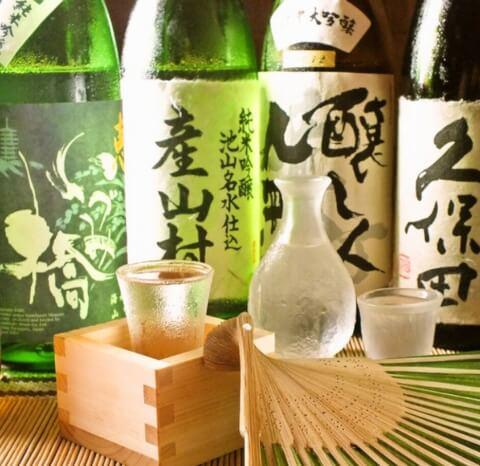 uobee_sake