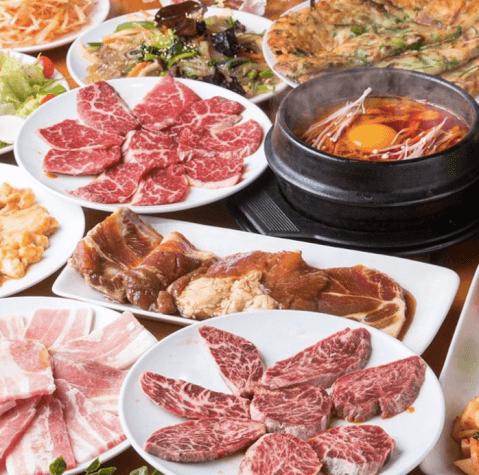 大長今立川 焼肉 おすすめ 北口 韓国 宴会
