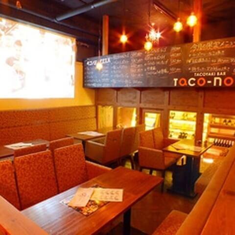 Taco-nomi 町田 居酒屋