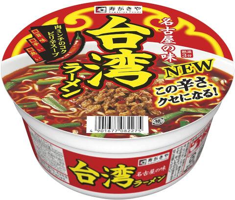 名古屋 スガキヤ 台湾ラーメン カップ麺