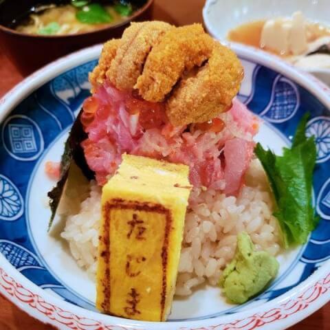 鮨 たじま 銀座 テイクアウト おすすめ 銀座駅 海鮮 魚介 和食