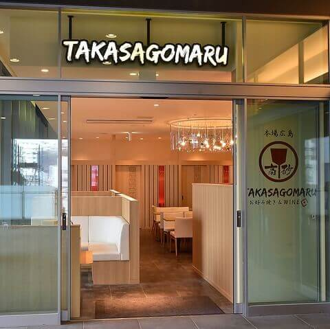 TAKASAGOMARU