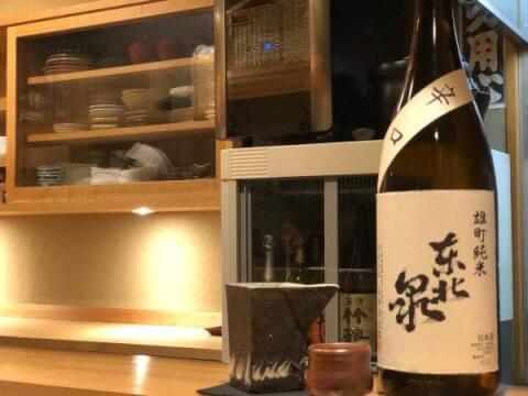 おしゃれで安い京都駅のおすすめディナー、和食が美味しいこりょうりたか屋