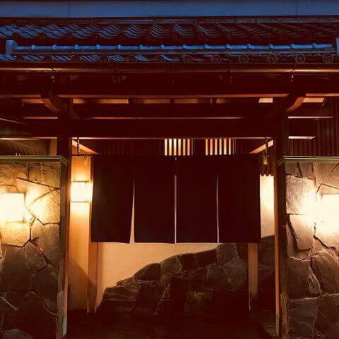 竹子の外観
