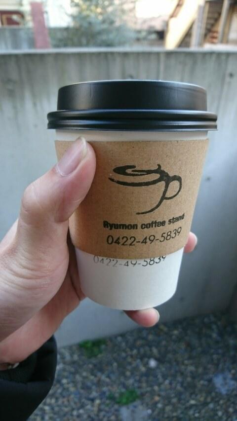 リュモンコーヒースタンド 吉祥寺 カフェ