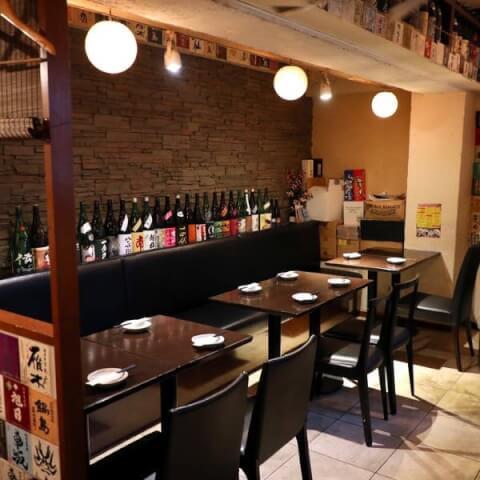 TAKI 渋谷 居酒屋 桜ヶ丘 おすすめ  お酒