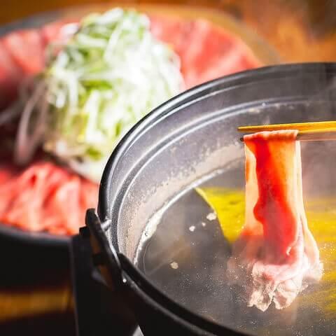 牛タンしゃぶ鍋