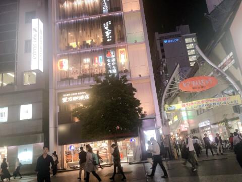 てんまい 錦糸町
