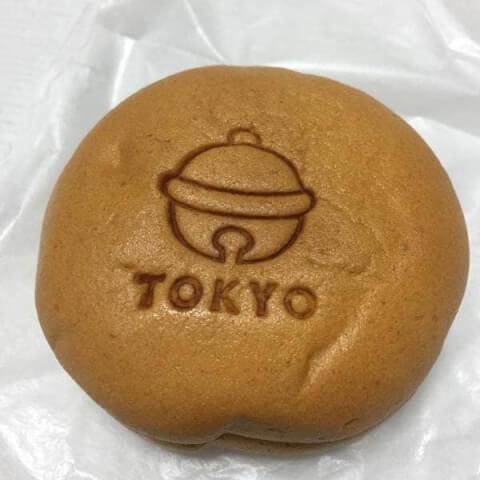 Terra Saison 東京駅 お土産 おすすめ