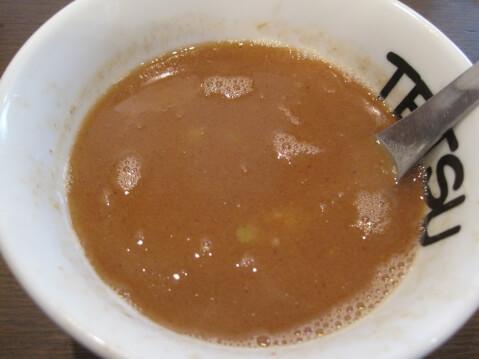 tetsu_soup