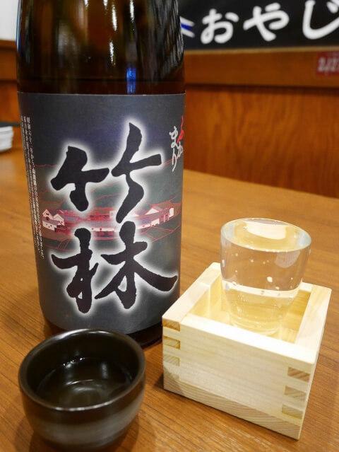 おやじの舟_岡山_居酒屋_日本酒_魚_おすすめ