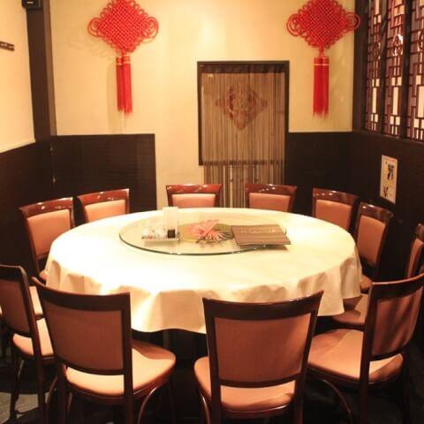 新宿 ディナー 唐苑酒楼  個室