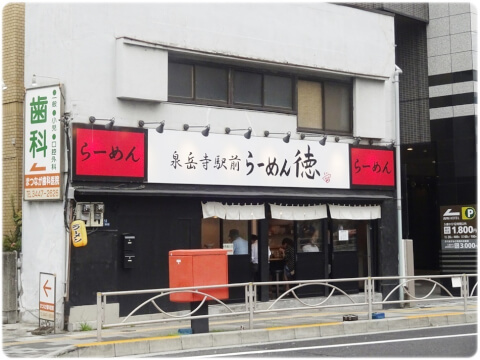 toku_view