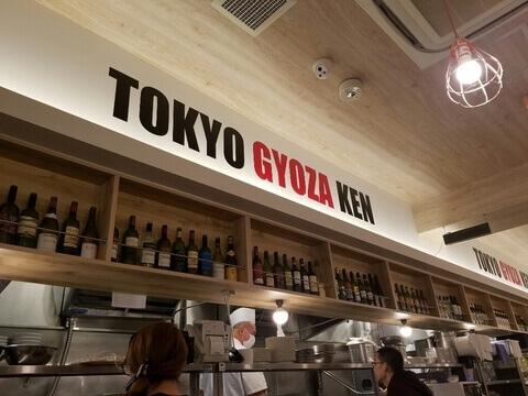 東京餃子軒 町田店 中華 町田 ランチ