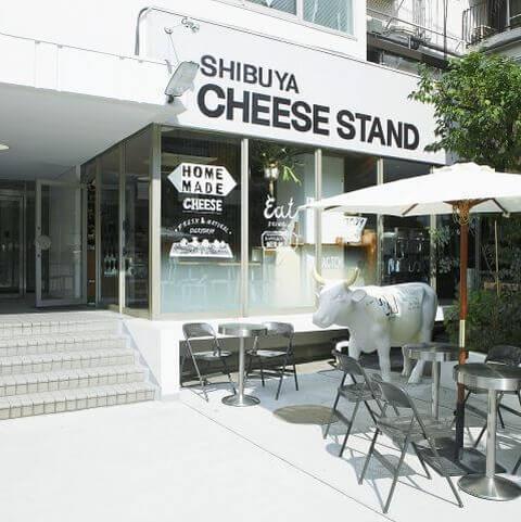 チーズスタンド