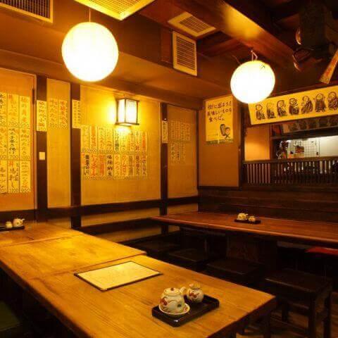 とんがらし 渋谷 居酒屋 オススメ 和食