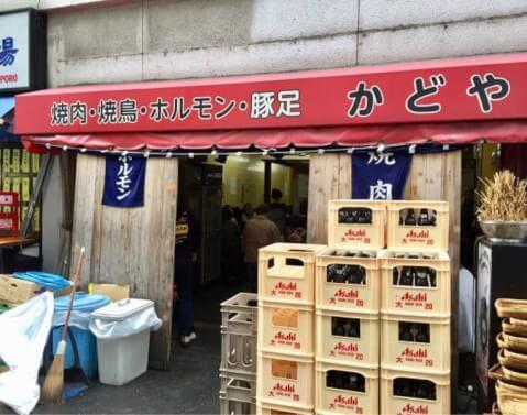 豚足のかどや 難波 居酒屋 安い 肉 人気