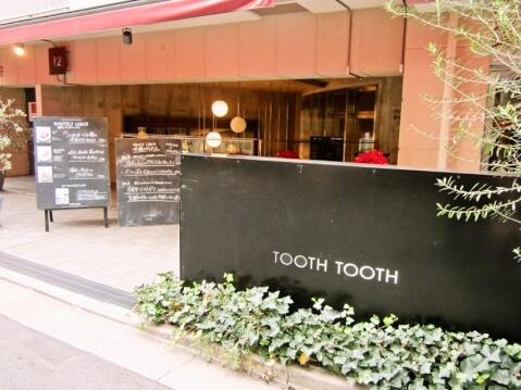toothtooh