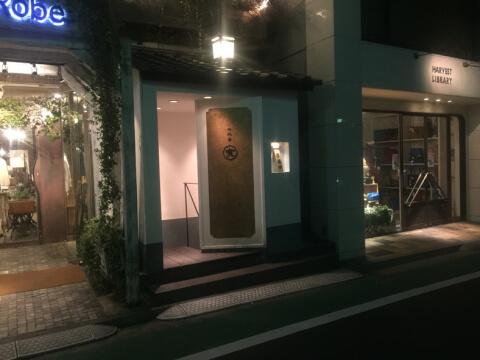 nanadaime_tora