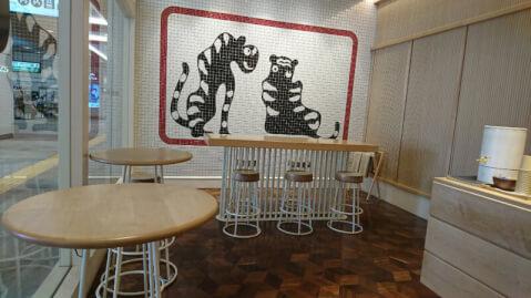shinjuku-cafe-torayacafe