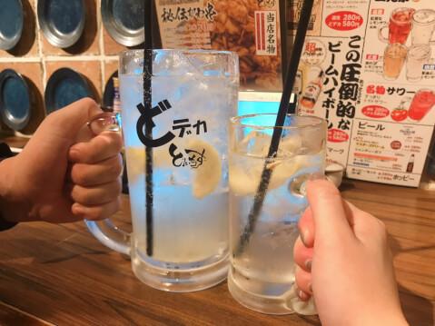 大井町 居酒屋 とりいちず レモンサワー