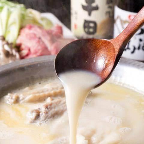 大井町 居酒屋 とりいちず 水炊き