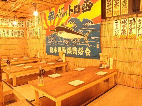 上野 アメ屋横丁 トロ函 海鮮 和食 居酒屋 おすすめ