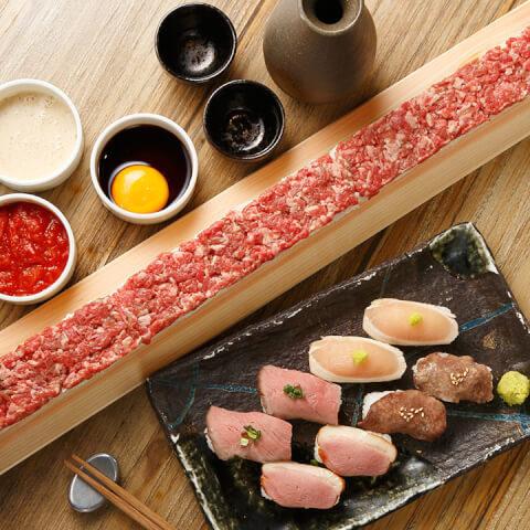 トロ肉料理