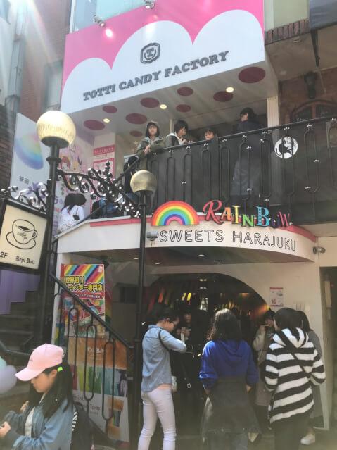 TOTTI CANDYFACTORY 原宿店 竹下通り スイーツ
