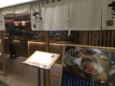菜な 丸の内店 東京駅 ランチ おすすめ