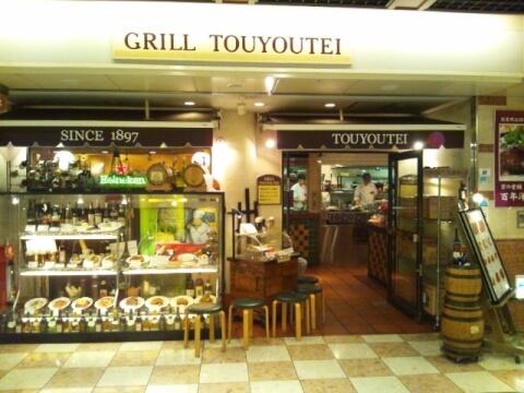 kyoto_restaurant_touyoutei