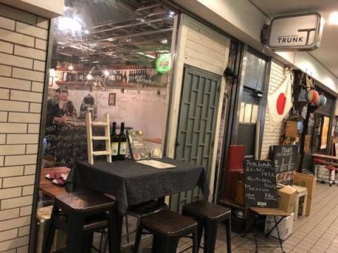 目黒 ディナー イタリアン  osteria Tavern wine bar TRUNK カウンター