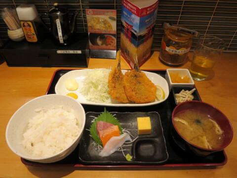 四ッ谷魚一 定食