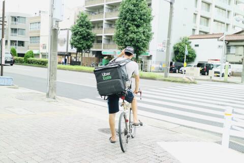 Uber Eats 配達エリア