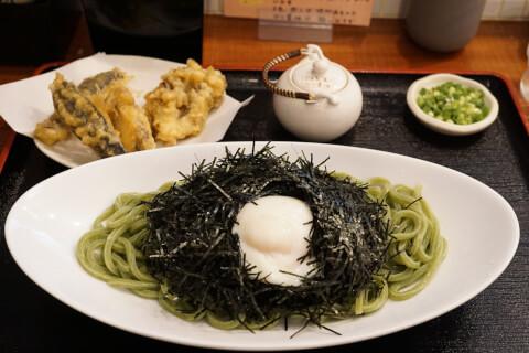 うどんsugita料理02