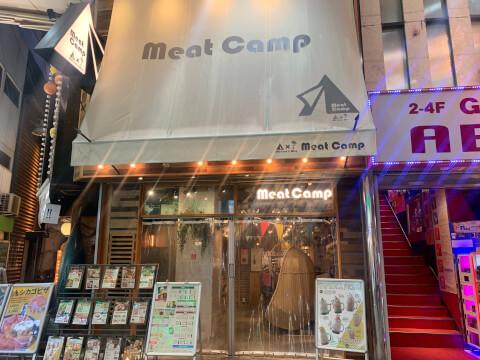 Meat_camp_梅田_居酒屋 女子会 デート 肉