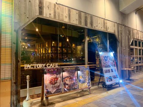 factor_cafe_梅田_居酒屋_女子会_デート_ダイニング