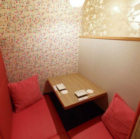 ウメ子の家 新宿 デート ディナー ランチ 居酒屋 カフェ レストラン 個室