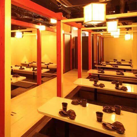 完全個室九州居酒屋うみきん 渋谷 居酒屋 飲み会 宴会 和食 海鮮 魚介