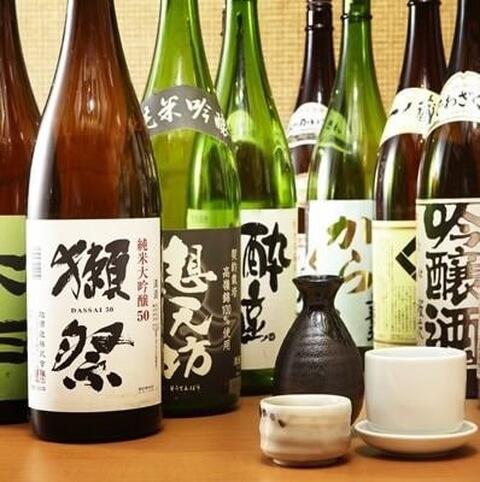 個室海鮮居酒屋 魚盛 新宿三丁目店 おすすめ 居酒屋 海鮮 魚介 日本酒 美味しい