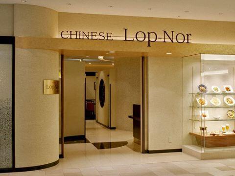 lop-nor