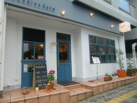 Goodies Cafe 浦和 ランチ