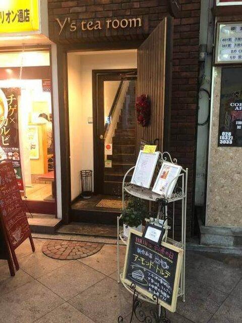 宇都宮カフェ Y's tea room