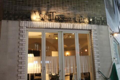 ヴィアトスカネッラ 横浜 関内 洋食 ランチ おすすめ